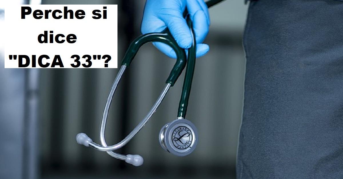 """Sapete perchè il medico durante la visita vi dice """"Dica 33""""? Ecco il motivo e il significato di questa frase."""