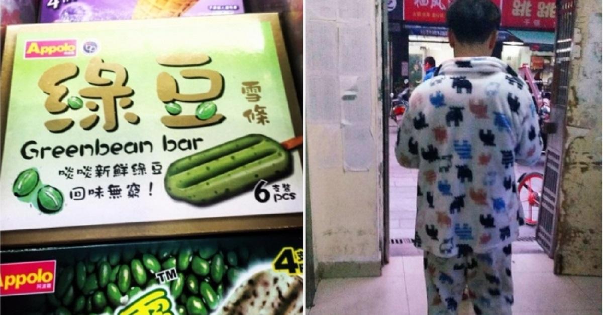 14 fatti considerati normali in Cina  ma totalmente strani per noi